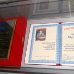 Выставка (6)