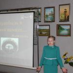 Колокол Чернобыля 020